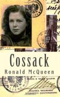Cossack by Ronald McQueen
