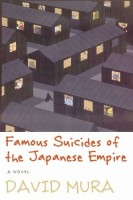 Famous Suicides of the Japanese Empire by David Mura