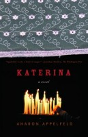 Katerina by Aharon Appelfeld