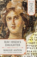 Rav Hisda's Daughter by Maggie Anton