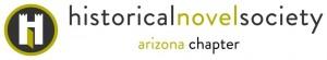 HNS-AZ-Chapter-logo