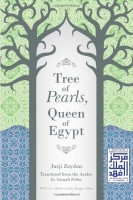 Tree of Pearls by Samah Selim (trans.)