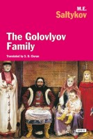 The Golovlyov Family by S. D. Cioran (trans.)