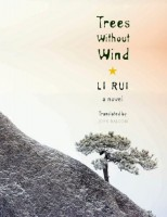 Trees without Wind by Li Rui