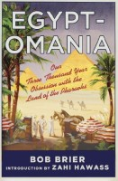 Egyptomania: Our Three-Thousand Year Obsession with the Land of the Pharoahs by Bob Brier
