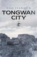 Tongwan City by Gao Jianqun