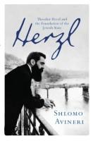 Herzl by Shlomo Avineri